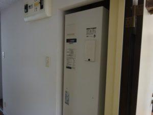 三菱 電気温水器